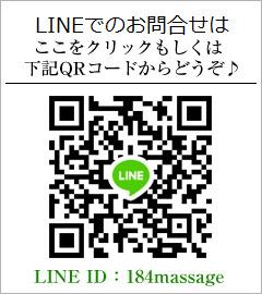 LINE追加QRコード